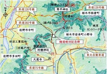 藤坂峠周辺概略図.jpg