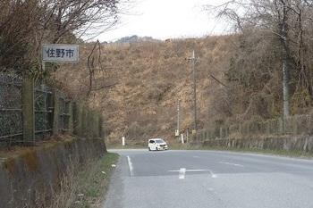 藤坂峠脇の石碑2.jpg