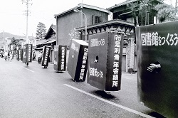 足利祭り3.jpg