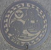 都賀町1.jpg