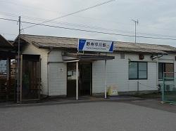 野州平川駅2.jpg