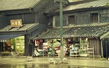 釜屋金物店1.jpg