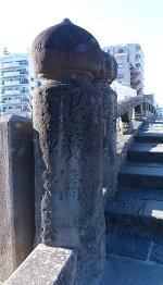 長崎眼鏡橋2.jpg
