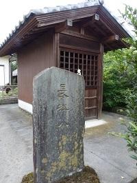 長江八幡宮2.jpg