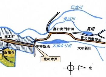 長沼川1.jpg