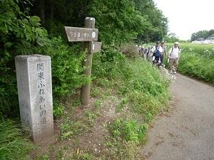 関東ふれあいの道2.jpg