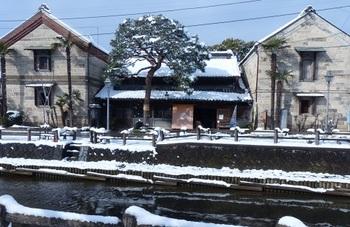 雪化粧した横山郷土館.jpg