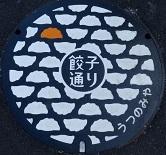 餃子通り.jpg